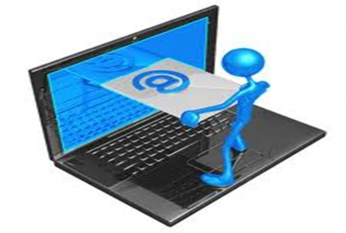 give you Secret Link to Email Millions for Free