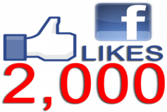 give you 2000 high quality REAL facebook likes to your fan page within just 48 hours