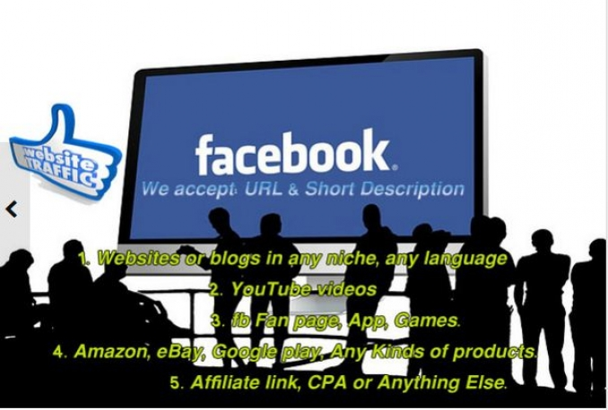 promote your website to my active 7 million Facebook groups