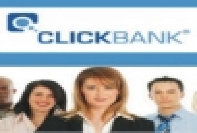 show you access to my 250 dollars per day clickbank money making programme