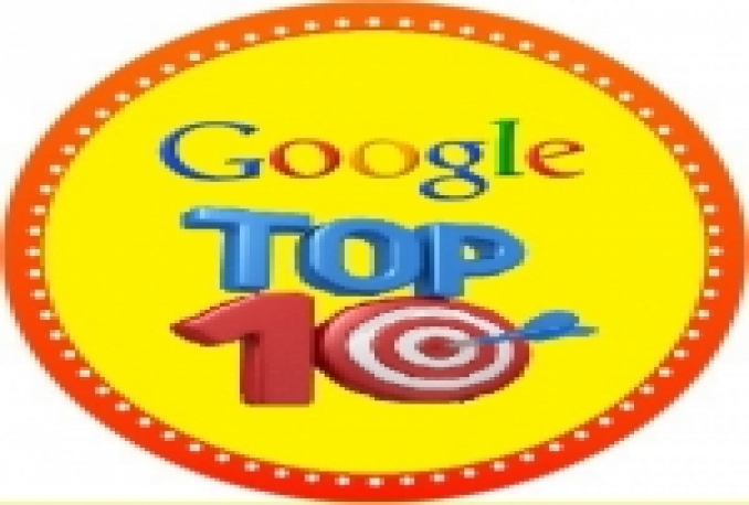 No 1 Rank In Google - We Give Google Exactly What It Want