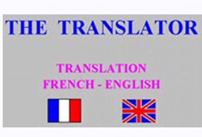 translate your language from english to french in 5hours