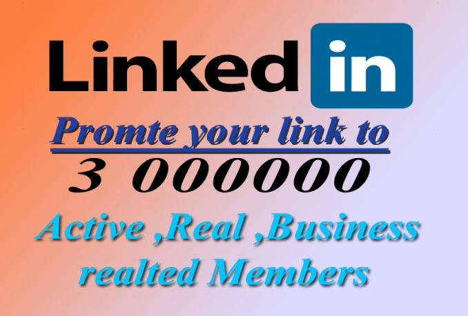 Blast Your Link To Active Business Releated Members