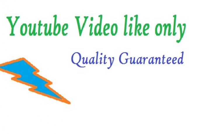 give non drop and real 2400 youtube video likes
