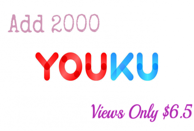 Add 2000 YouKU Video Views
