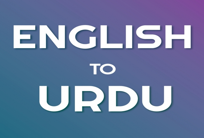 Translate English document to Urdu for You